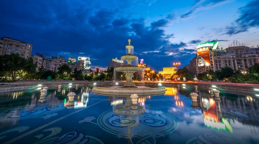 Guidebook for București