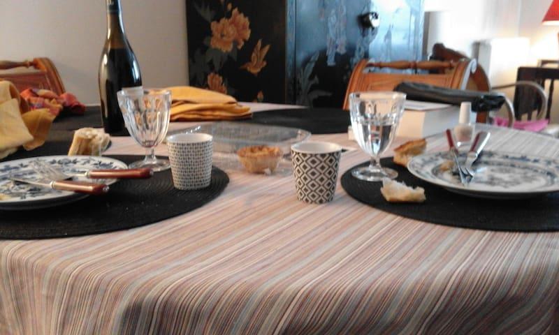 Chambre cocon à La Garenne - La Garenne-Colombes - 公寓