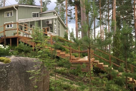 Beautiful Finnish cottage on stunning Muurame Lake