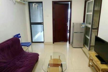 一克拉公寓 - Apartment