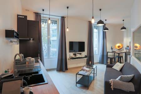 Stupendo Appartamento Centro a Lione + High Tech - Lyon - Wohnung