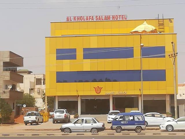 Alkhlofa Salam Hotel