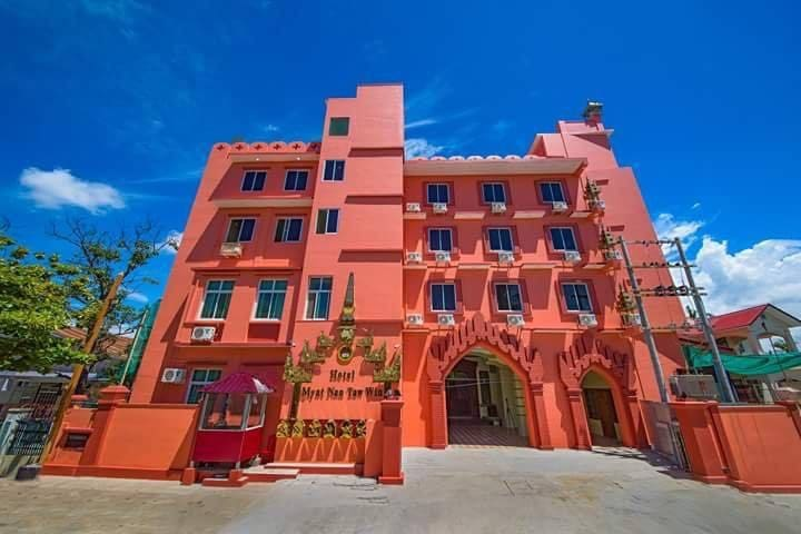 Hotel Myat Nan Taw Win Mandalay,Myanmar   78 x 5th