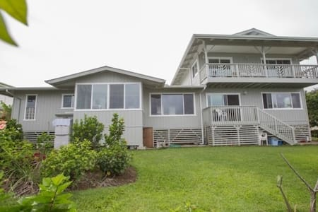 New!!Private Suite! Close to Downtown! - Hilo