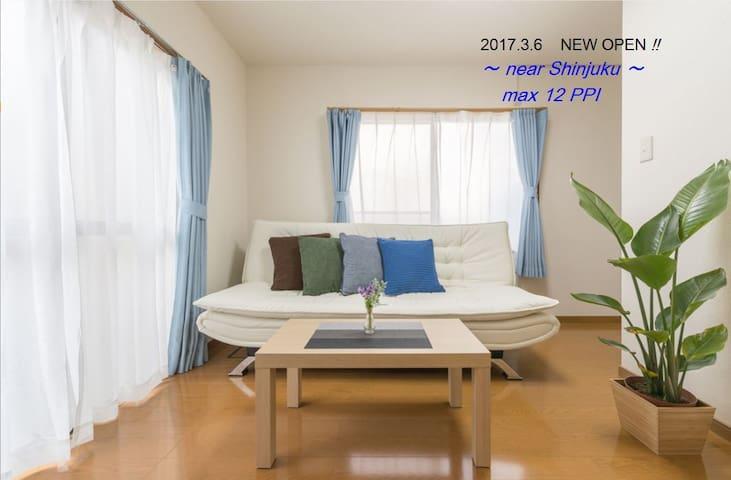 Shinjuku 2st max 12 ppi/ chitosekaratsuyama 3mwalk - 南烏山6-35-5  - Huis