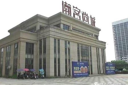 瀚宫高档小区靠近天虹滨江公园视野好面积大可做饭