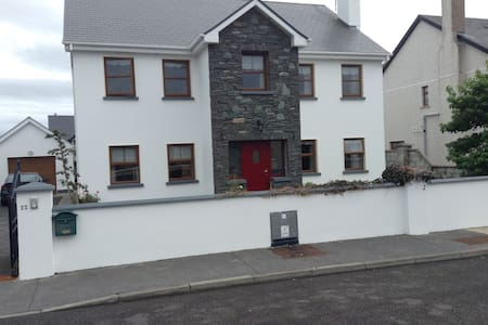 Private double ensuite - Listowel - House
