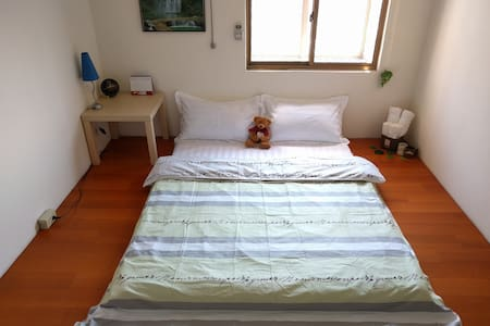 Cozy Room near Tucheng MRT, Airbus, and Youbike - Tucheng District - Квартира