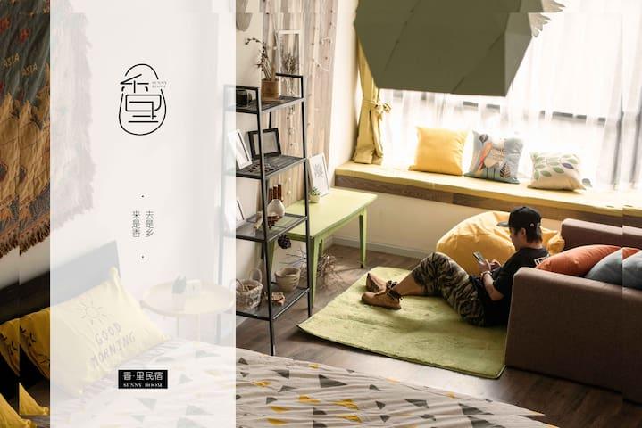 香·里民宿/太古里 ifs 春熙路 四川大学 四川音乐学院 河景房 - Chengdu