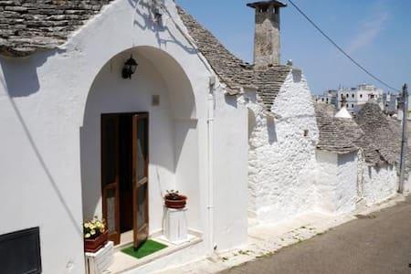 Aria di Casa - Trullo Maestrale - Alberobello