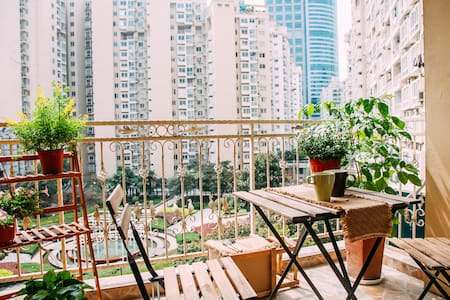 结庐-南京东路静谧花园清新休憩两居 - Wohnung