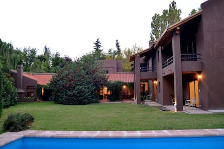 New and wide with beautifull sights - Chacras de Coria - Bed & Breakfast