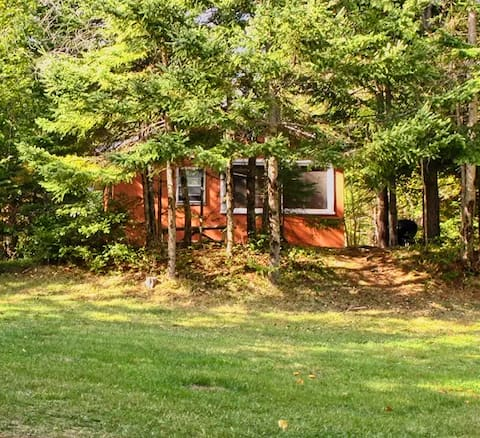 Forest & Lake PEI Cottages: Shady Nook