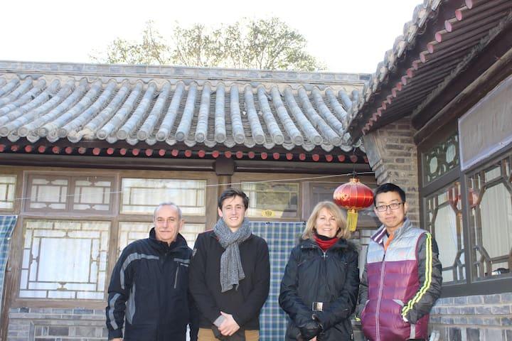 Beijing Badaling Great Wall Cao Comfor Triple Room - Beijing - Bungalow