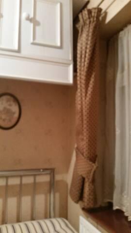Single room in Greenford, London