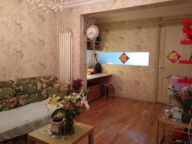 薇薇笑意的家