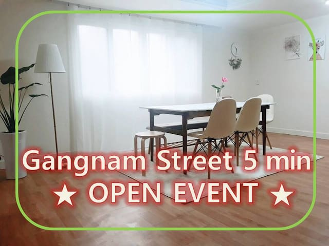 ★SALE★ Gangnam Room1 (Private Washroom)/Women Only