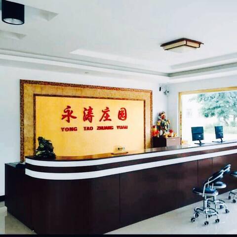 永涛庄园您的家 - Qinhuangdao - Hostel