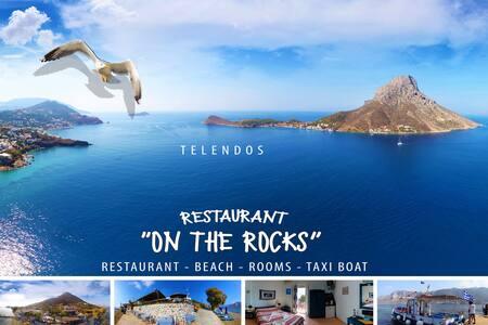 On The Rocks, Enter once friends forever! - Kalymnos - Bed & Breakfast