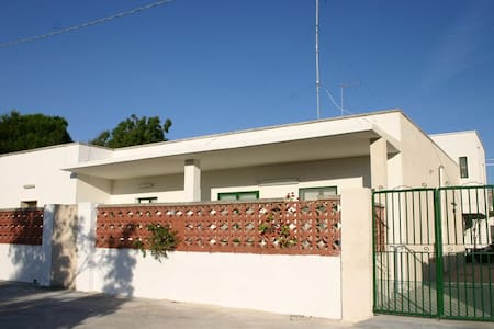 Appartamento Salento vista mare - Lecce - Huoneisto