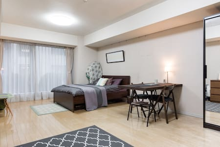 Executive couple suite 1min to sta - Chiyoda-ku