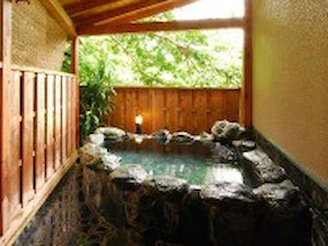 Charted hot spring,with Breakfast - Shimoda-shi - Ryokan (Japan)