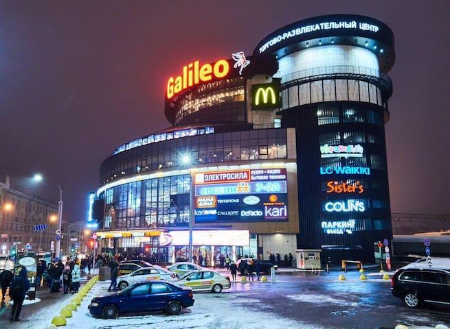 Апартаменты Минск Вокзал
