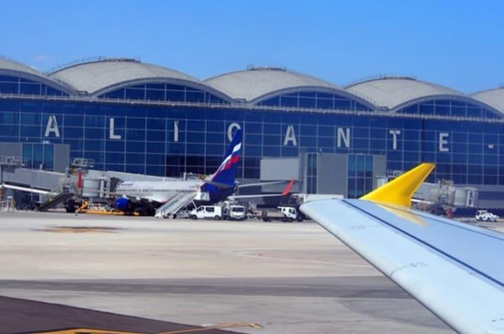 Habitación - Aeropuerto