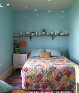Private Room, Close To Everything! - Marquette