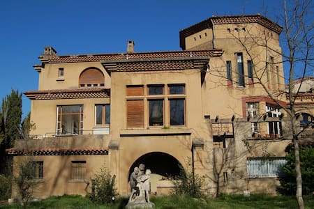 PALAZZO FIORIO CHAMBRES D'HOTES - FLAUBERT - Limoux - Bed & Breakfast