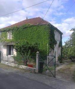 Maison de campagne entre Bordeaux et la mer - Moulis-en-Médoc - บ้าน