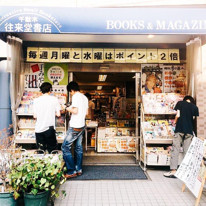 Oraido Book Store의 사진
