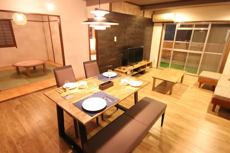 Relax in stylish rooms! MAX8persons - Hiroshima-shi