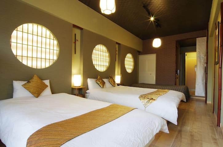 [Early CheckIn AVLBL]Shin-Osaka 8min Japanese room - Higashiyodogawa-ku, Ōsaka-shi - Apartamento