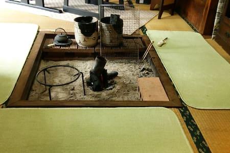 会津藩五十里宿から移転移築して75年の古民家 - Nikko - Annat