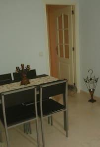 Apartamento un dormitorio centrico - Lucena - Apartmen