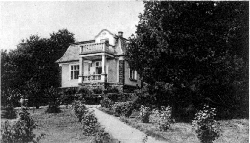 Old Villa Bobimarad, Balatonalmádi Petőfi tér 7. - Balatonalmádi - 別荘
