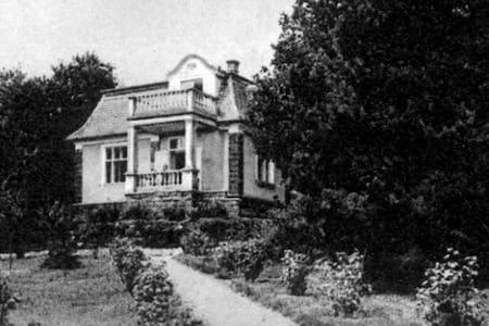 Old Villa Bobimarad, Balatonalmádi Petőfi tér 7. - Balatonalmádi