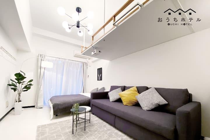 GH33 距廣島車站1.4km。寬敞一室型房間。附廚房、餐具。可自行烹調。附 近提供自行車出租!