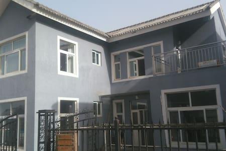 山区富氧阳光独立别墅独立房间 - Pequim