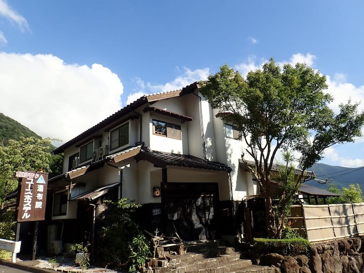 【5 mins ride from JR由布院 St.】Hostels with hot springs!Bunk bed(up to 2guests)