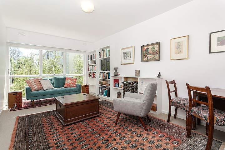 Cosy, Quiet and Private - South Yarra - Appartement