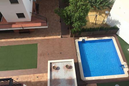 Preciosa vistas sierra de cazorla nuevo a extrenar - Cazorla - Appartement