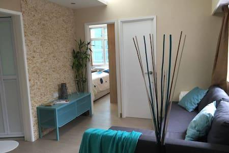 1 bedroom with en-suite Bathroom - Apartment