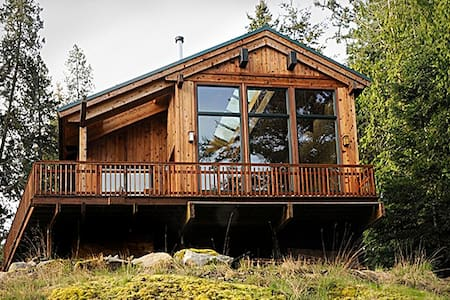 Custom Northwest Guest House - Friday Harbor
