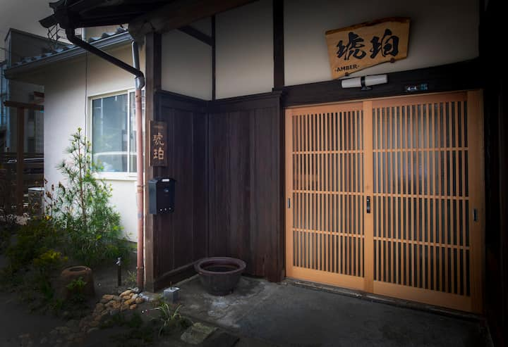 Renovated Japanese traditional house in Kamakura