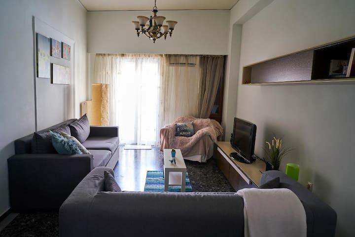 NEW COZY HOUSE
