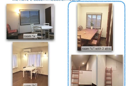 B: Quiet & scenic room near Makuhari Messe - Narashino-shi