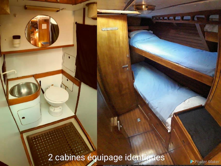 Le prix indiqué est celui d'une nuitée dans une cabine équipage pour un séjour sans navigation, à Atuona (Hiva Oa).
