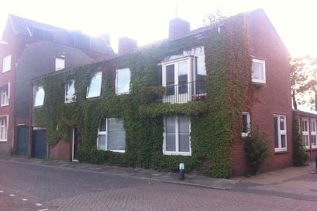 Pleasant appartment groundfloor in center,near sea - Den Helder - Apartamento